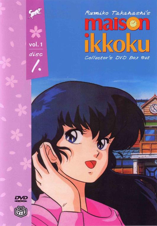 Anime Serien (Deutsch)   WoH Board: Anime & Hentai Forum